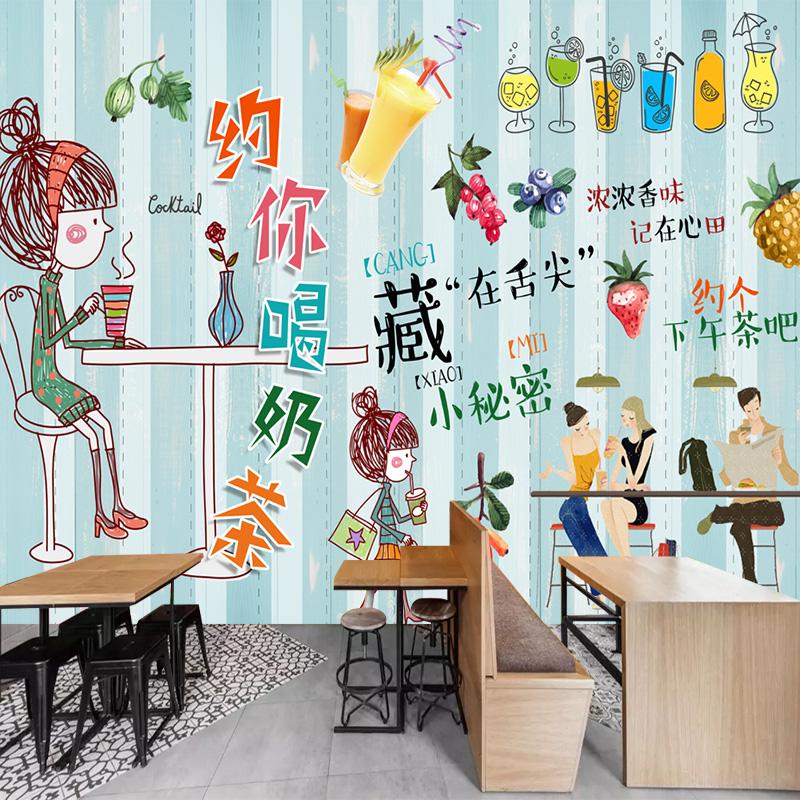 奶茶甜品冷饮店冰淇淋墙纸自粘壁画贴纸背景墙装饰定制墙画墙贴画