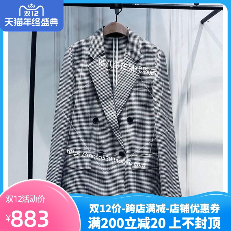 MBO3JKT036-1699 5.2折【兔八哥专柜正品】2020年7A秋 西装外套