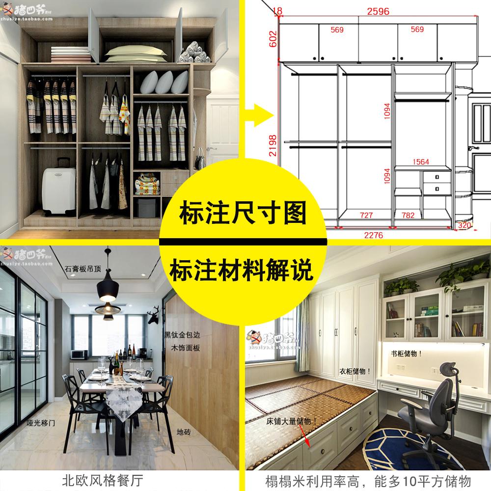 装修设计效果图三居室房屋家装室内客厅吊顶房子小户型卧室全屋