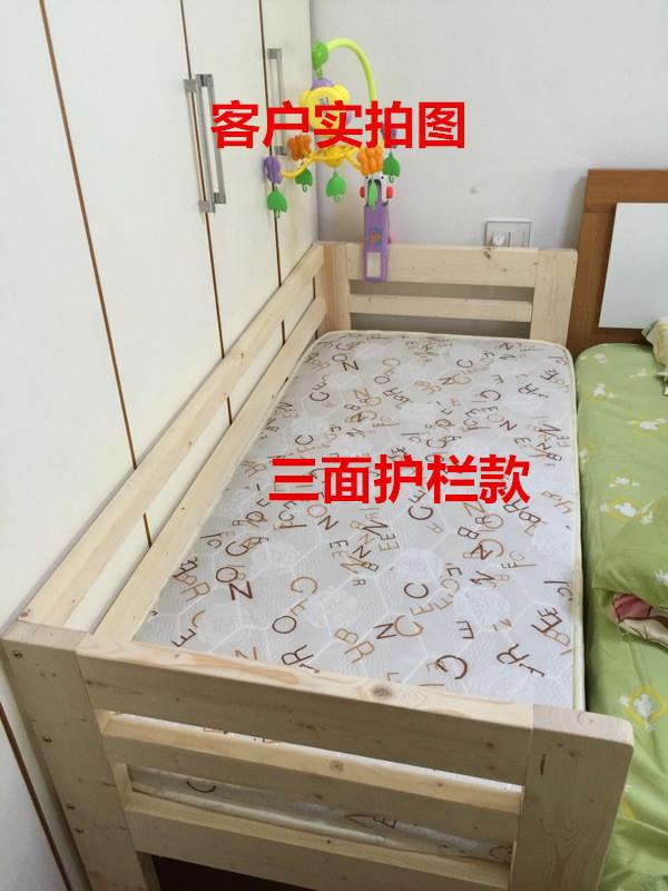 包邮定做床加宽床实木单人拼床边床松木床架加长床板儿童床拼接床