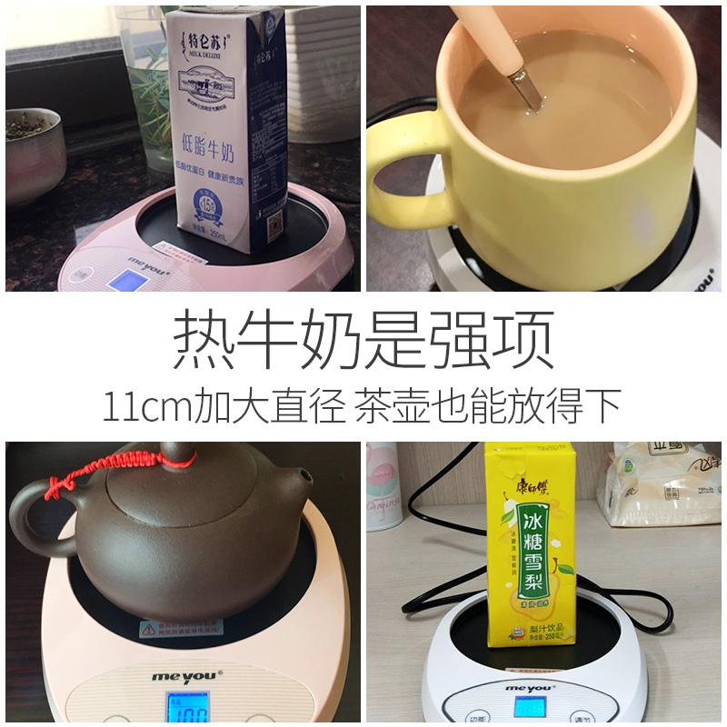 名友热奶器热牛奶加热神器家用加热垫水杯暖暖杯55度保温恒温杯垫