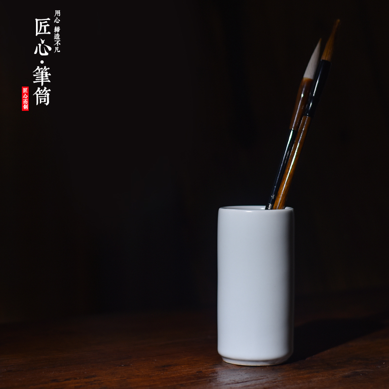 龙泉青瓷创意文具圆形精品陶瓷复古笔筒毛笔圆珠笔铅笔多功能办公