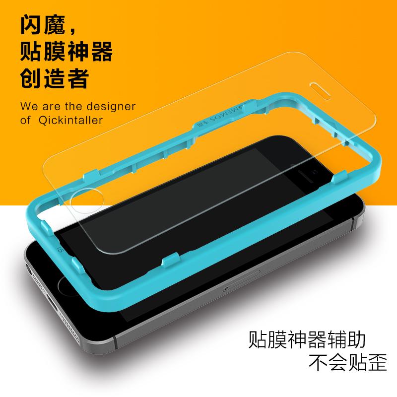 闪魔 苹果5s钢化膜全屏全覆盖抗蓝光iPhone5s磨砂膜5se手机5C防爆5高清抗指纹iPhonese玻璃贴膜