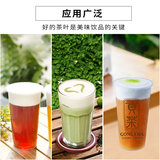 Cocoa milk cover black tea milk tea shop special raw material black tea royal tea tea 500g commercial flavored milk cover tea