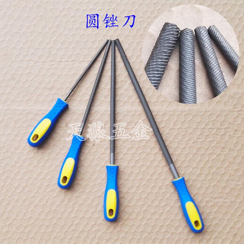 正品圆锉 粗中细齿 元锉刀钢锉刀钳工锉T12碳素工具钢 磨孔园挫刀