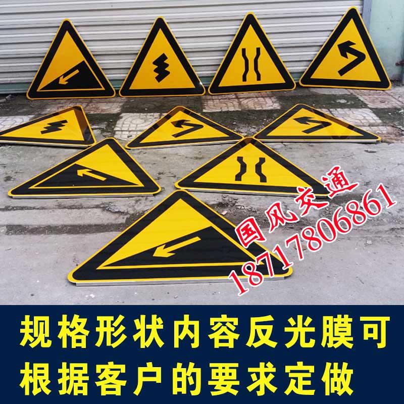 交通标志牌道路指示牌限速限高标牌铝板警示牌路牌反光标识牌定制