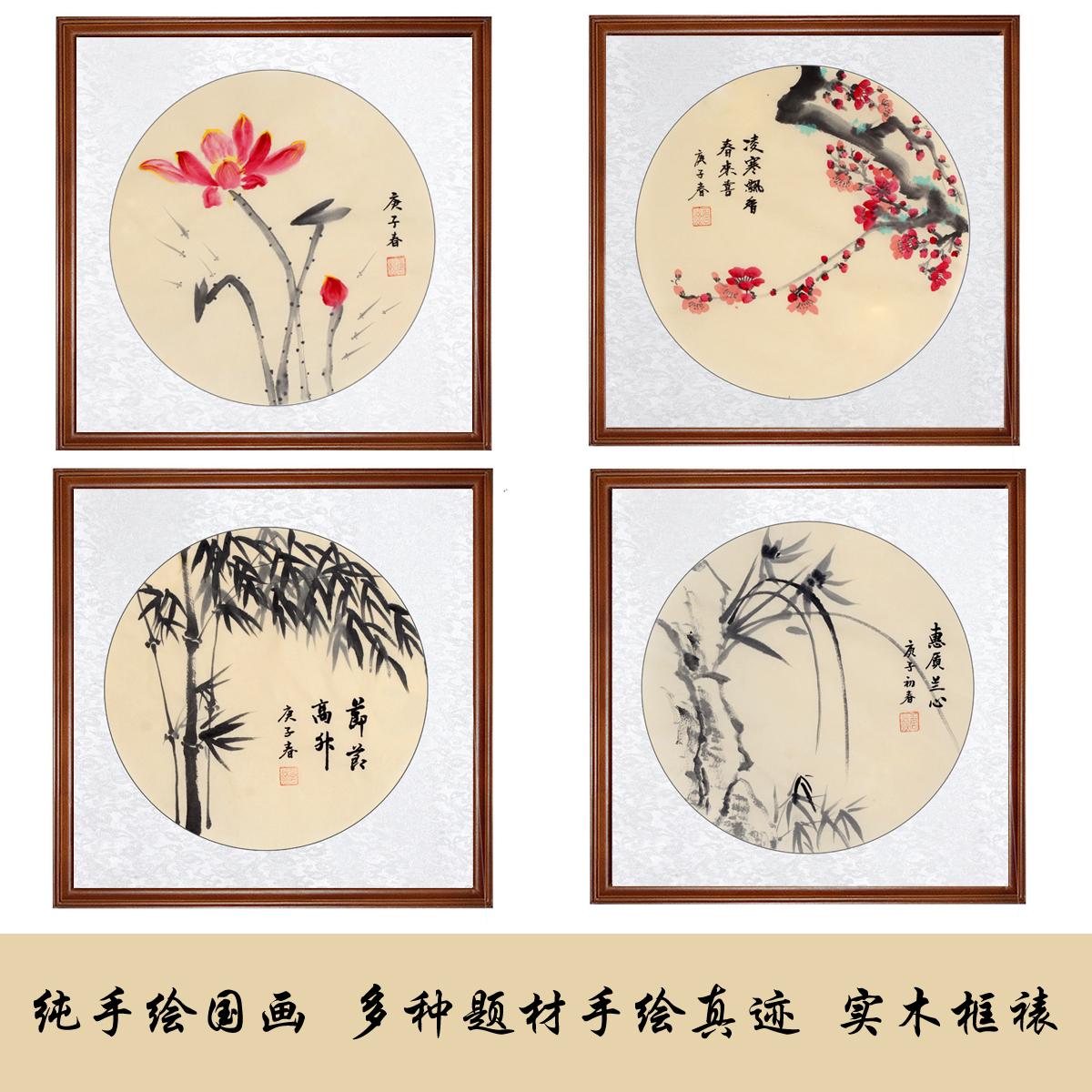 现代中式名家手绘书法国画花鸟画客厅餐厅石榴画装饰画字画卧室挂