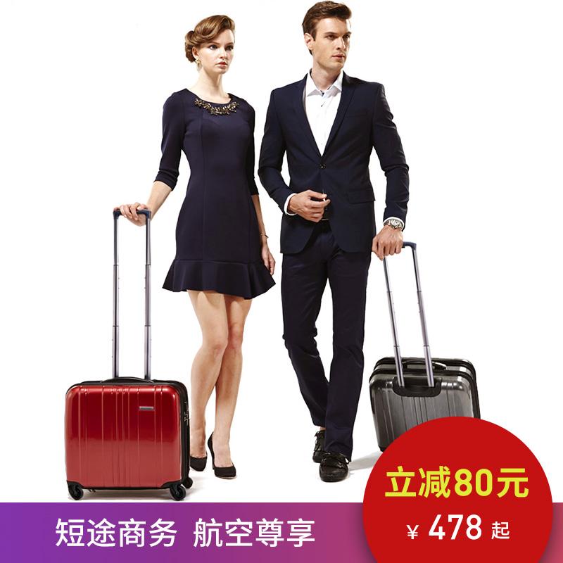 smooire純pc高階行李箱商務男16寸小拉桿箱萬向輪 差旅箱包登機箱