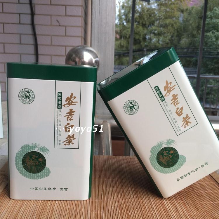 安吉珍稀白茶高山一级绿茶珍稀白茶叶茶农直销包邮 年新茶 2018