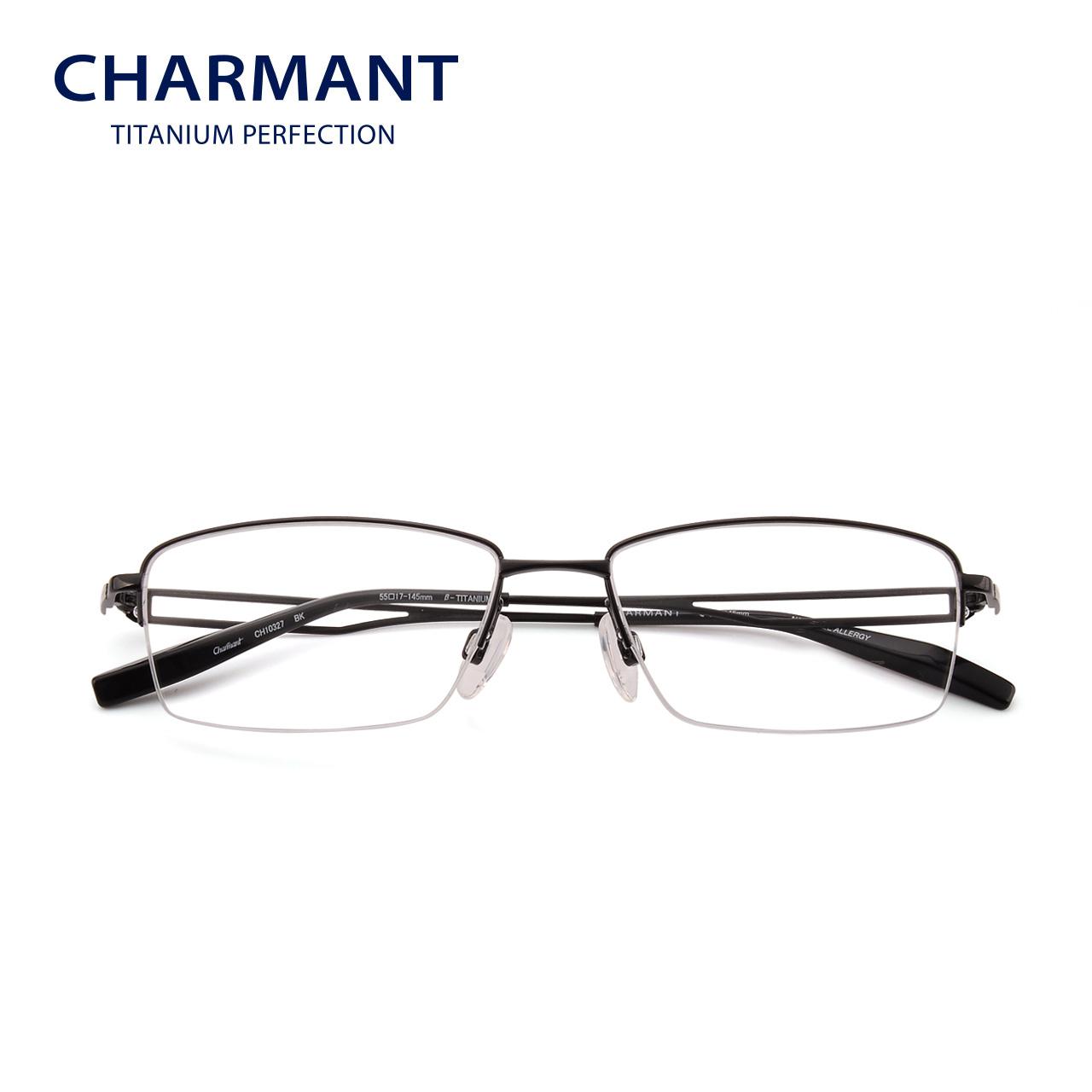 夏蒙商务β钛眼镜框 近视眼镜男 大脸大框商务半框眼镜架CH10327