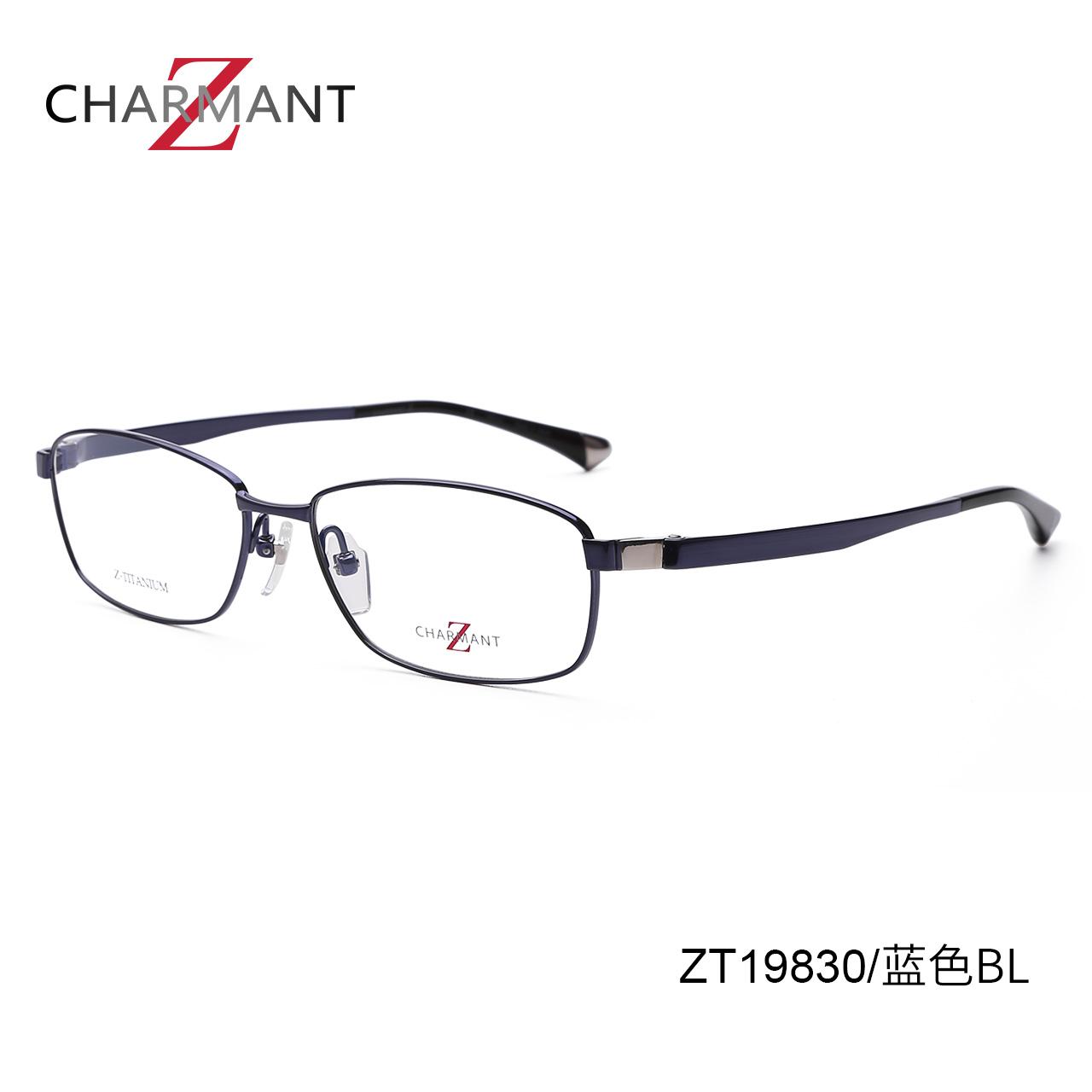 日本夏蒙时尚Z钛眼镜框男 商务全框眼镜架 配光学近视眼镜ZT19830