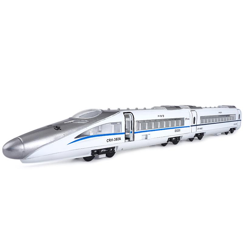 儿童玩具车套装和谐号合金地铁复兴号动车组模型高铁火车玩具男孩