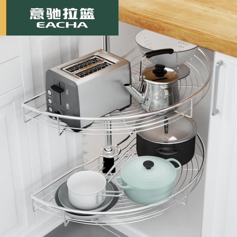 不锈钢橱柜旋转拉篮厨房转角拉篮厨柜转角小怪物置物架碗架 意驰
