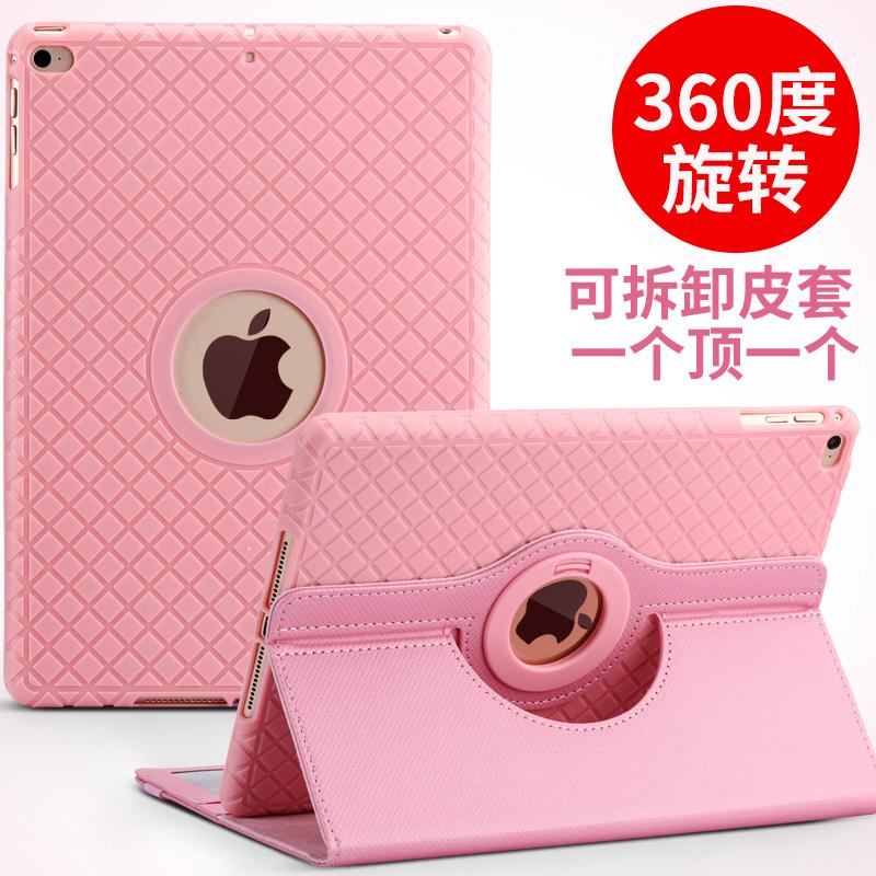 [淘寶網] ipaid蘋果air2愛拍的保護套ipad2套子派的ipad4愛派mini迷你2平板
