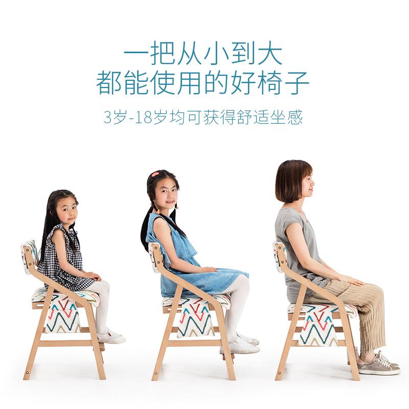简域儿童学习椅餐椅小学生椅椅子实木可升降椅靠背椅书桌椅家用
