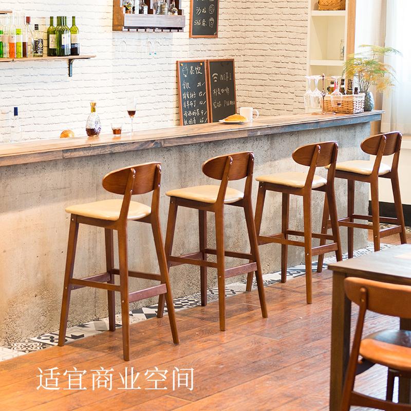 简域实木吧台椅子创意酒吧椅 欧式靠背吧椅简约复古吧凳高脚凳子