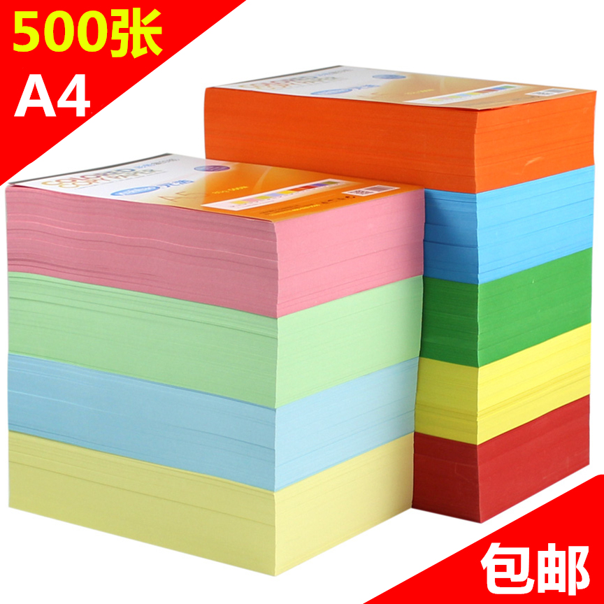 Office Supplies Paper Colored Product Prod