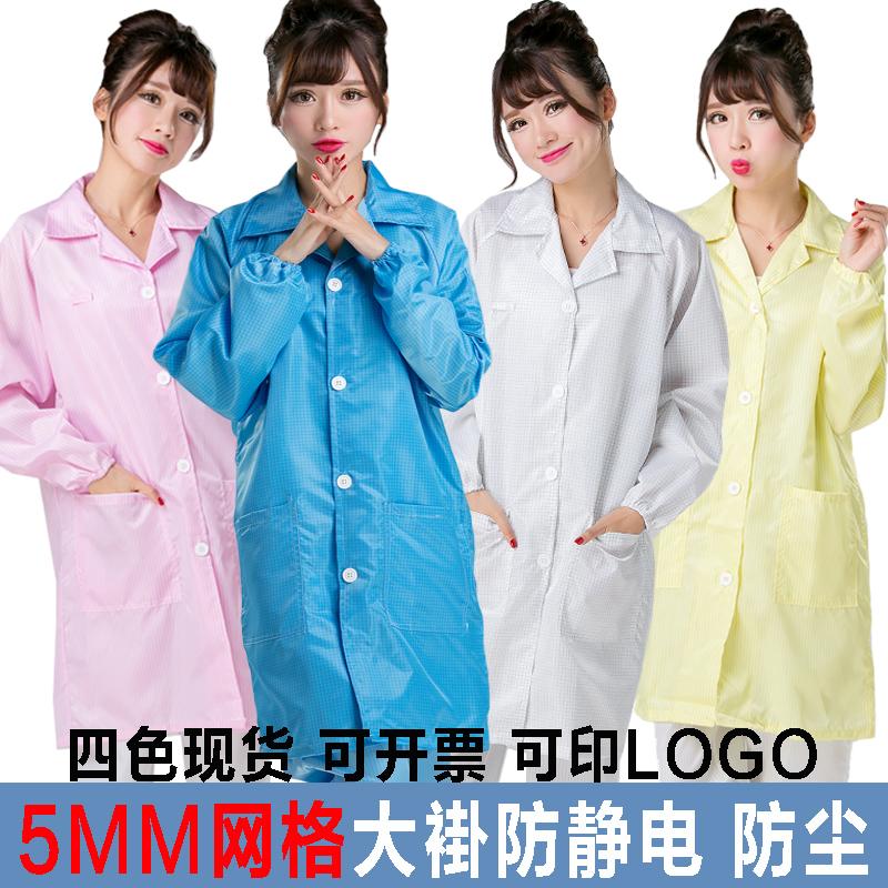 防靜電網格大褂靜電衣無塵服格子上衣夾克電子廠富士康藍色工作服