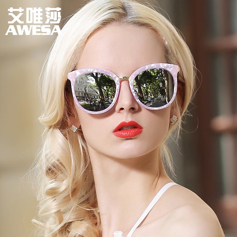 时尚太阳镜女大脸显瘦大框偏光墨镜女圆脸