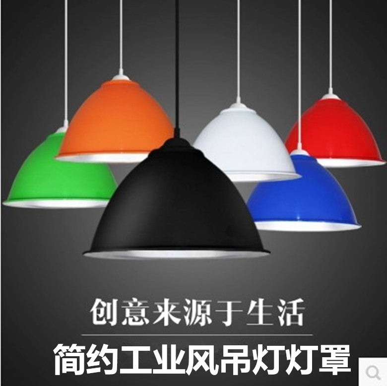 吊灯灯罩外壳彩色工业风理发店现代简约小单头餐厅创意个姓吊线灯