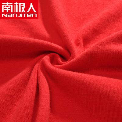 南极人男士猪年大红色保暖内衣套装婚庆本命年鸿运秋衣秋裤套装