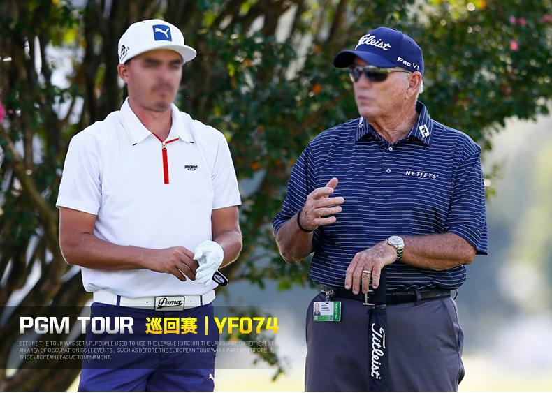 特价!PGM正品 高尔夫球衣 男士短袖T恤 夏季速干服装 比赛同款