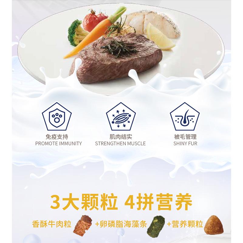 诺瑞天然厨房三拼狗粮 营养三拼 牛肉粒卵磷脂海藻成幼通用粮10kg优惠券