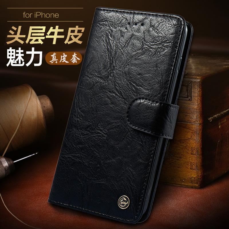 iphone6S plus手機殼二合一皮套蘋果6翻蓋插卡錢夾iphone 7/8真牛皮i6P保護套商務男士款4.7/5.5寸皮質6S