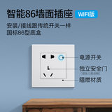 Mijia app wireless wifi timing remote control intelligent five-hole socket panel remote Xiaoai classmate Xiaomi Iot