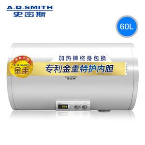 A.O.Smith/史密斯 F160B 60升L电热水器家用速热储水AO洗澡小型