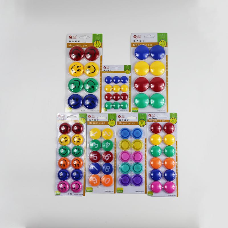 富强磁扣磁力贴磁贴块冰箱磁铁磁吸办公黑白板吸铁石透明多色可选