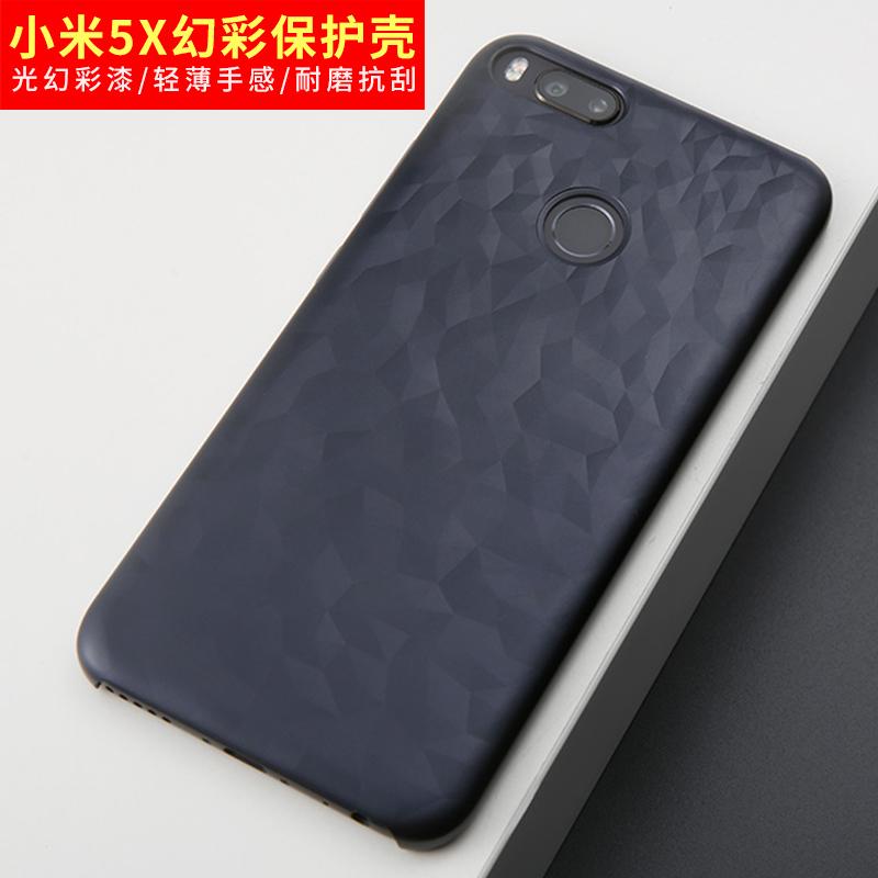 小米5液态硅胶手机套小米5X幻彩保护壳子小米5C原装手机壳保护套