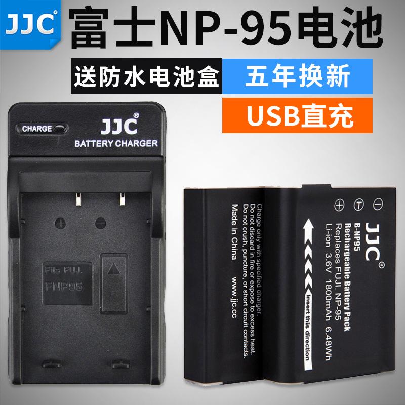 [淘寶網] JJC 富士np-95電池富士X100T/X100S/X100/X70數碼相機電池x100t