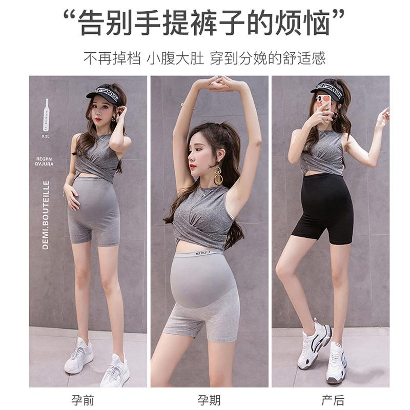 孕妇安全裤防走光怀孕期孕妇裤子孕妇打底裤短裤夏季薄款孕妇夏装