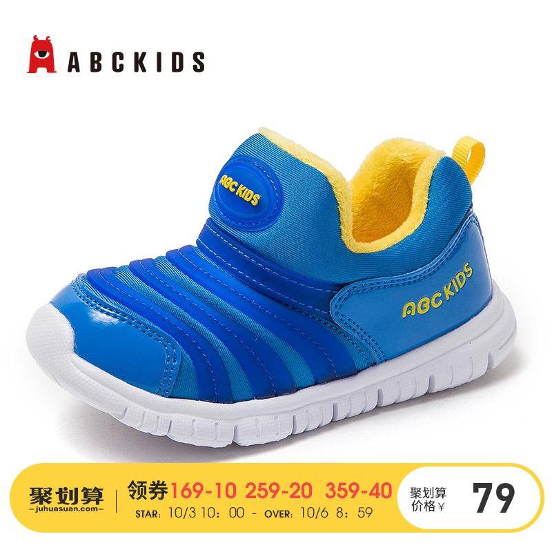 abckids童鞋儿童毛毛虫鞋2019秋季男童女童运动鞋宝宝鞋软底鞋子