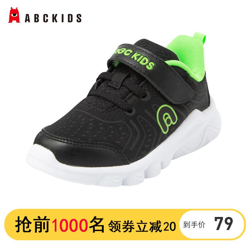 秋季款男童女童跑步鞋透气防滑小学生运动鞋儿童 2019 童鞋 abckids