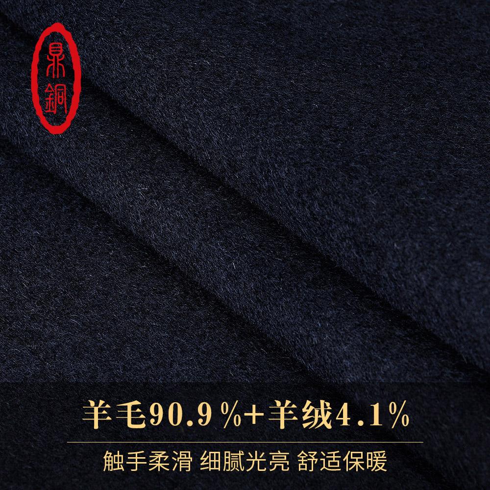 鼎铜毛呢外套男夹克秋冬羊毛中年短款茄克商务翻领单排扣羊绒呢子