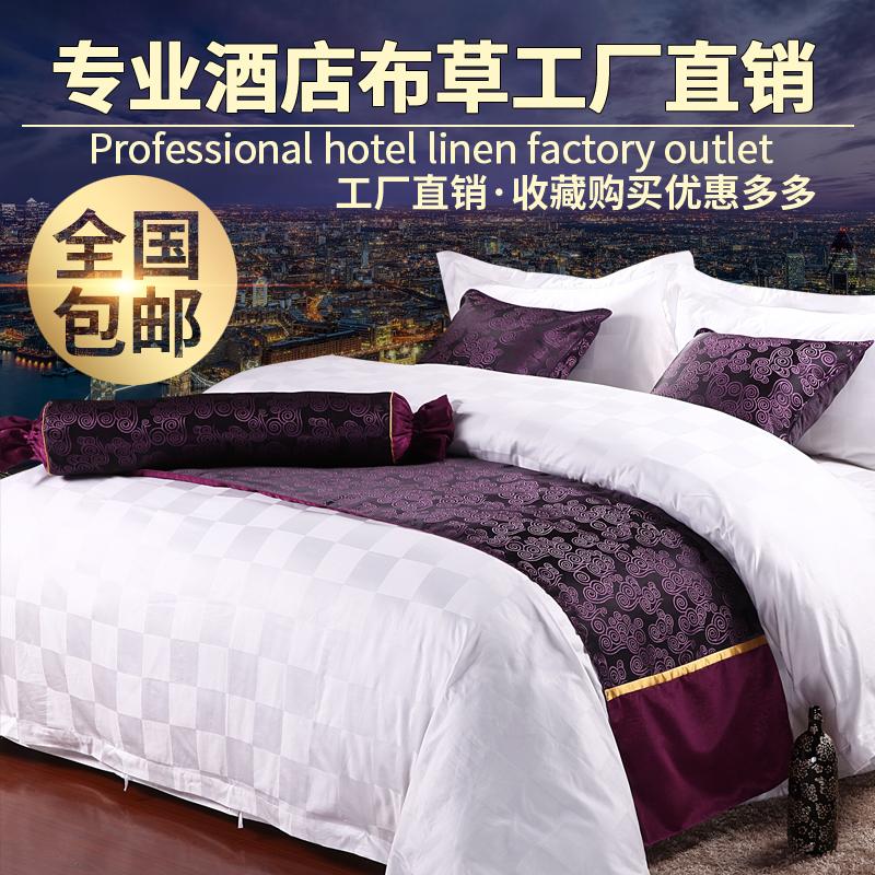 宾馆酒店床上用品批发 床尾巾床旗床盖时尚床尾巾高档床旗