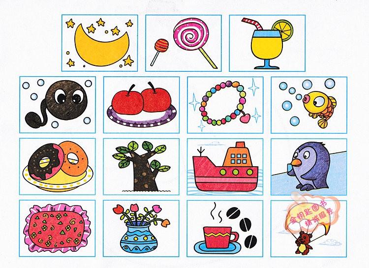 幼儿园美术大画册涂色本创意填色本幼儿园教材小班