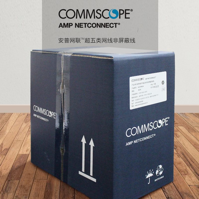 增票现货amp安普康普 6-219586-4超五类网线百兆非屏蔽无氧铜双绞线监控线宽带线电脑线工程线蓝箱305米