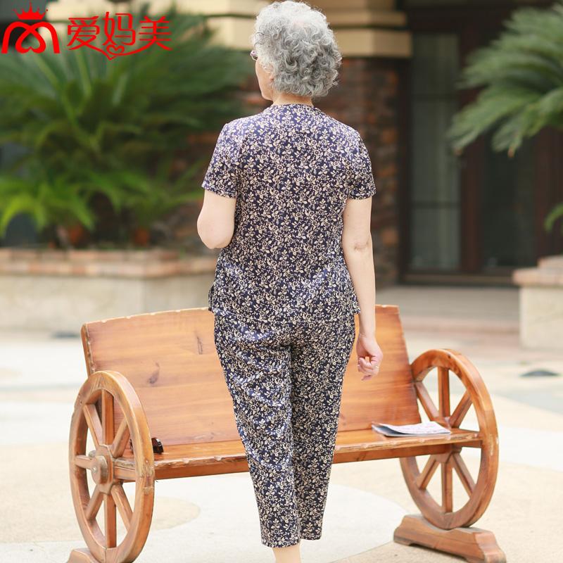爱妈美真丝奶奶装中老年女装夏装桑蚕丝套装上衣裤子妈妈装B0460