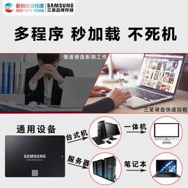 三星固态硬盘860evo500g笔记本电脑480ssd512盘存储sata3接口240台式256机2.5寸250 g笔
