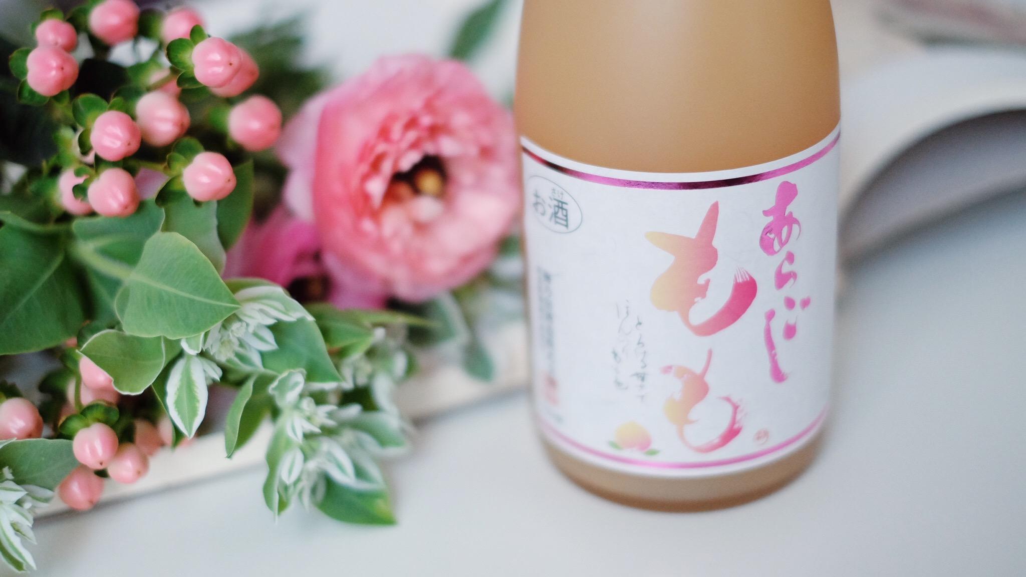 日本梅乃宿 梅子酒/桃子/柚子果肉酒 果肉酒标杆