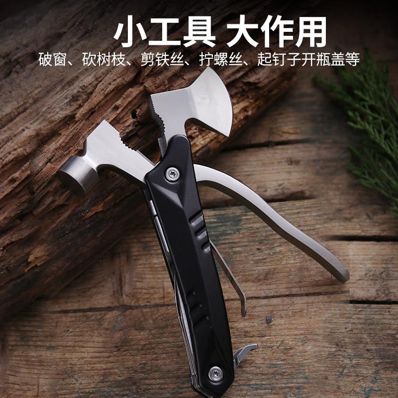 户外多功能工具组合刀钳子折叠便携式随身斧头求生锤生存装备斧子