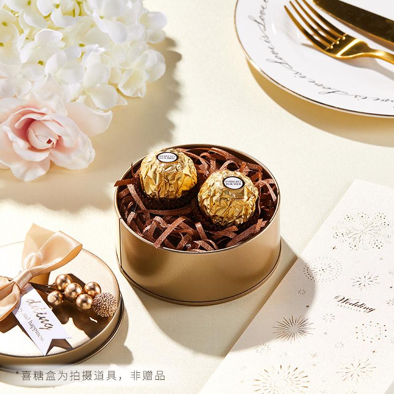费列罗Rocher金球榛果威化巧克力96粒4盒婚庆384粒过年年货