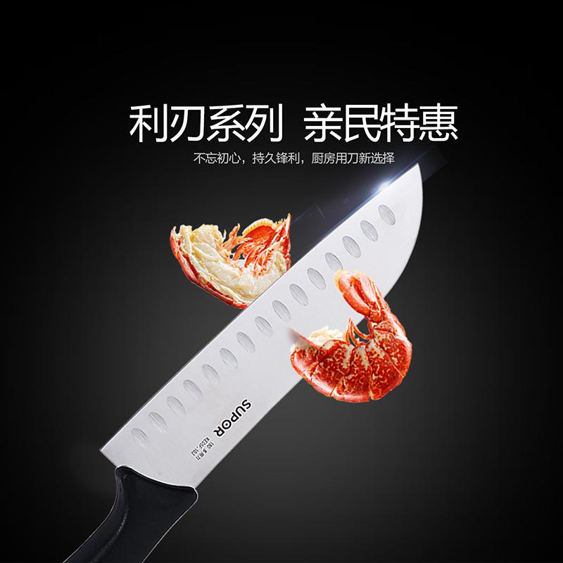 苏泊尔切菜刀菜板砧板套装不锈钢全套厨房家用刀具剪刀多用刀组合