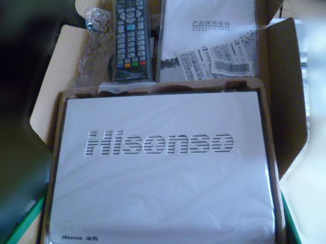 青岛有线机顶盒 海信高清机顶盒800hc 数字电视机顶盒 原装正品