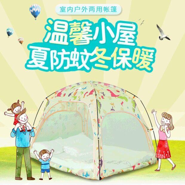 韩国室内帐篷保暖成人儿童游戏户外单双人床上帐篷双层防蚊有赠品