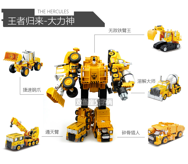 变形金刚合金玩具工程车 汽车人水泥搅拌车挖掘机吊车铲车运输车