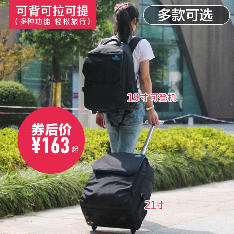 新拉桿雙肩揹包旅行包超輕防水登機行李箱包旅遊包拉桿包男女21寸